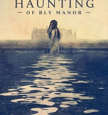 The Haunting of Bly Manor 2020 (مینی سریال)
